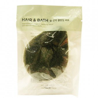 Daily Beauty Tools Char Coal Plant Cleansing Puff
