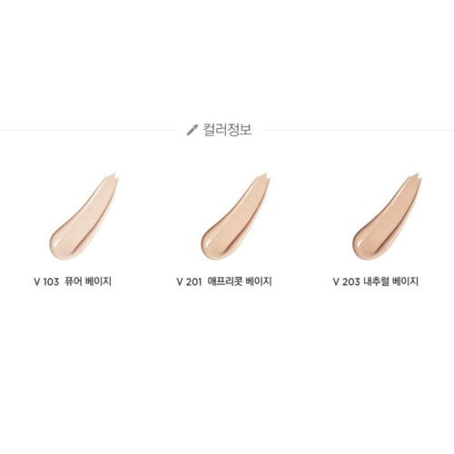 CC Long-Lasting Cushion SPF50+ PA+++ V203 (Miracle Finish)