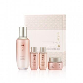 Yehwadam Revitalising Serum Set