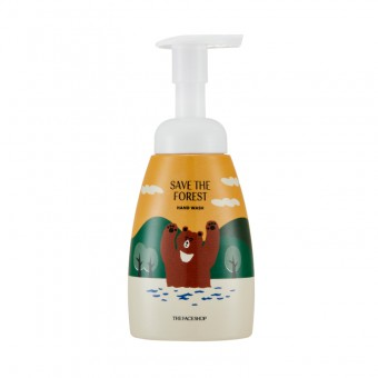 Save The Forest My Woodland Friends Foaming Hand Wash