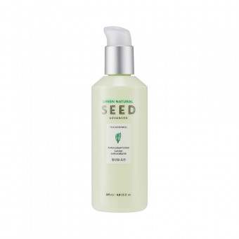 Green Natural Seed Anti Oxid Lotion