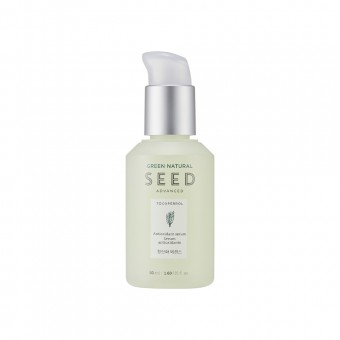 Green Natural Seed Anti Oxid Essence