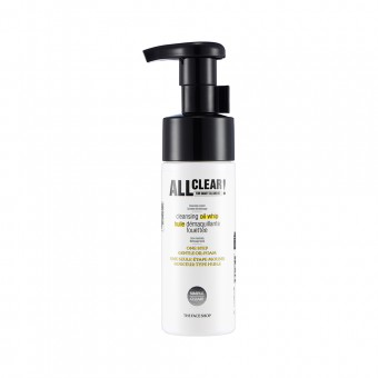 All Clear Cleansing Oil Whip 150ml