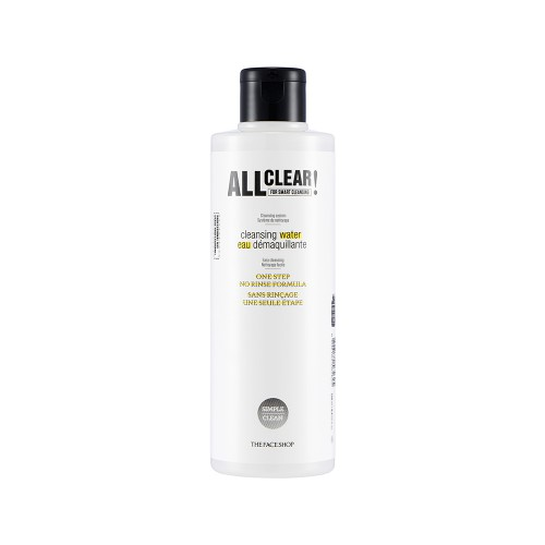 All Clear Cleansing Water 250ml