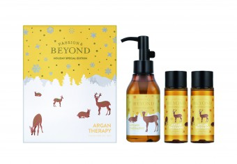 (Holiday Set) Beyond Argan Therapy Signature Oil