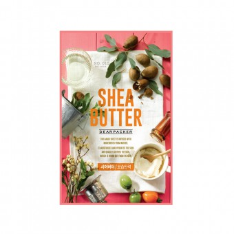 Dear Packer Real Shea Butter Mask