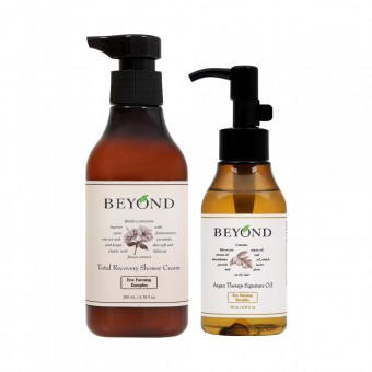 XMAS SET  BEYOND ARGAN THERAPY SIGNATURE OIL & BODY CARE SET