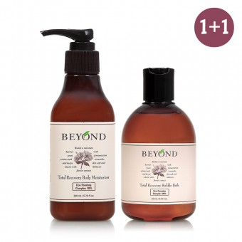 Beyond Total Recovery Body Moisturizer 1+1