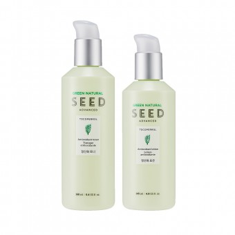Green Natural Seed Anti Oxid Toner & lotion set
