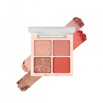 FMGT Rosy Nude Edition Quad Eye Shadow Palette 03 Rosy Nude