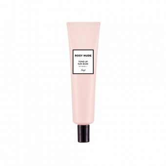 FMGT Rosy Nude Edition Tone Up Sun Base
