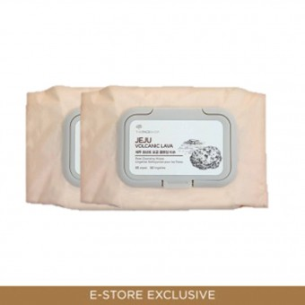 Jeju Volcanic Lava Pore Cleansing Wipes (Twin Pack)