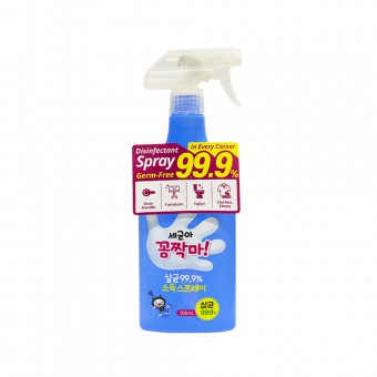 ABY Multi Purpose Disinfectant Spray 500ml