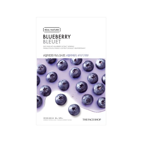 Real Nature Face Mask Blueberry