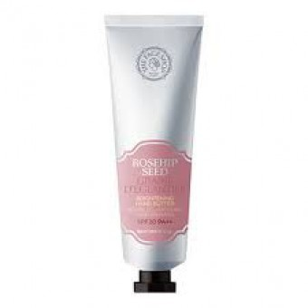 Rosehip Seed Brightening Hand Butter SPF 20 PA++