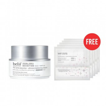 belif The White Decoction Ultimate Brightening Cream Free White Decoction Mask