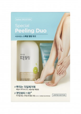 (Limited) Body Peeling Duo Set
