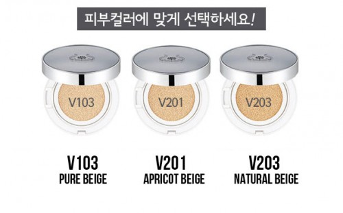 CC Intense Cover Cushion SPF50+ PA+++ V201