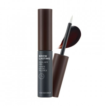 Browlasting Peel-Off Gel 04 Dark Brown