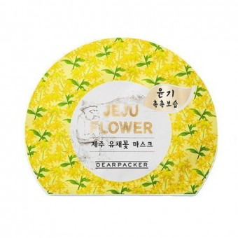 Jeju Rape Flower Mask