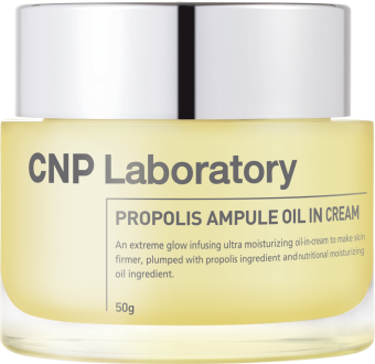 Propolis Ampoule Oil In Cream